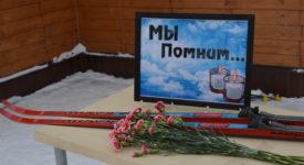 Лыжные гонки памяти ветеранов лыжного спорта