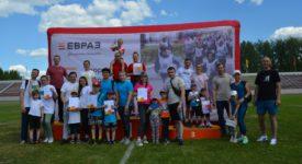 Спортивная семья ЕВРАЗа